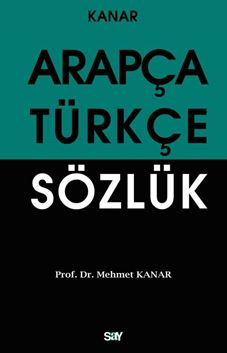 Arapça-Türkçe Sözlük (Orta Boy)