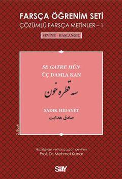 Farsça Öğrenim Seti 1