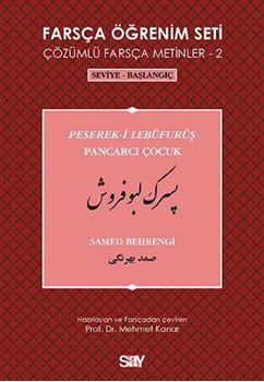 Farsça Öğrenim Seti 2