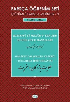 Farsça Öğrenim Seti 3