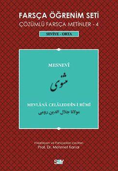 Farsça Öğrenim Seti 4