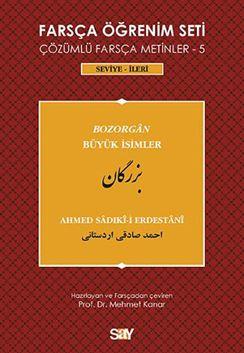 Farsça Öğrenim Seti 5
