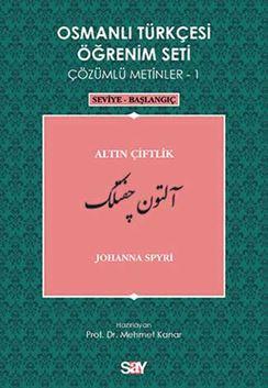 Osmanlı Türkçesi Öğrenim Seti 1