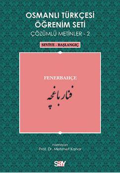 Osmanlı Türkçesi Öğrenim Seti 2