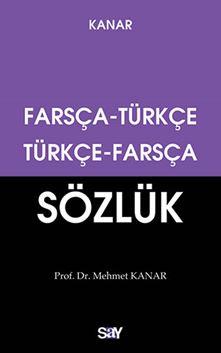 Farsça-Türkçe / Türkçe-Farsça Sözlük (Küçük Boy-Dönüşümlü)
