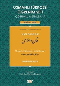 Osmanlı Türkçesi Öğrenim Seti 7