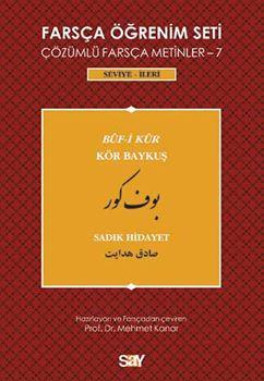Farsça Öğrenim Seti 7