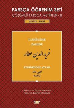 Farsça Öğrenim Seti 8