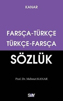 Farsça Türkçe - Türkçe Farsça Sözlük (Küçük Boy) resmi