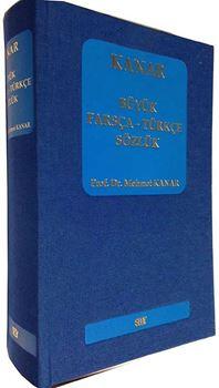Büyük Farsça Türkçe Sözlük (Ciltli) resmi